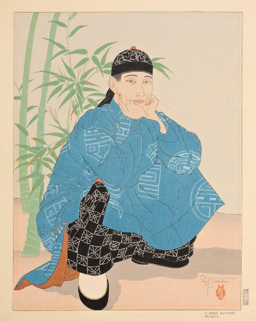 Paul Jacoulet Woodblock Squatting Chinese Man