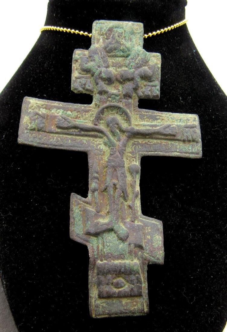 Large Post Medieval Bronze Priests Crucified Jesus