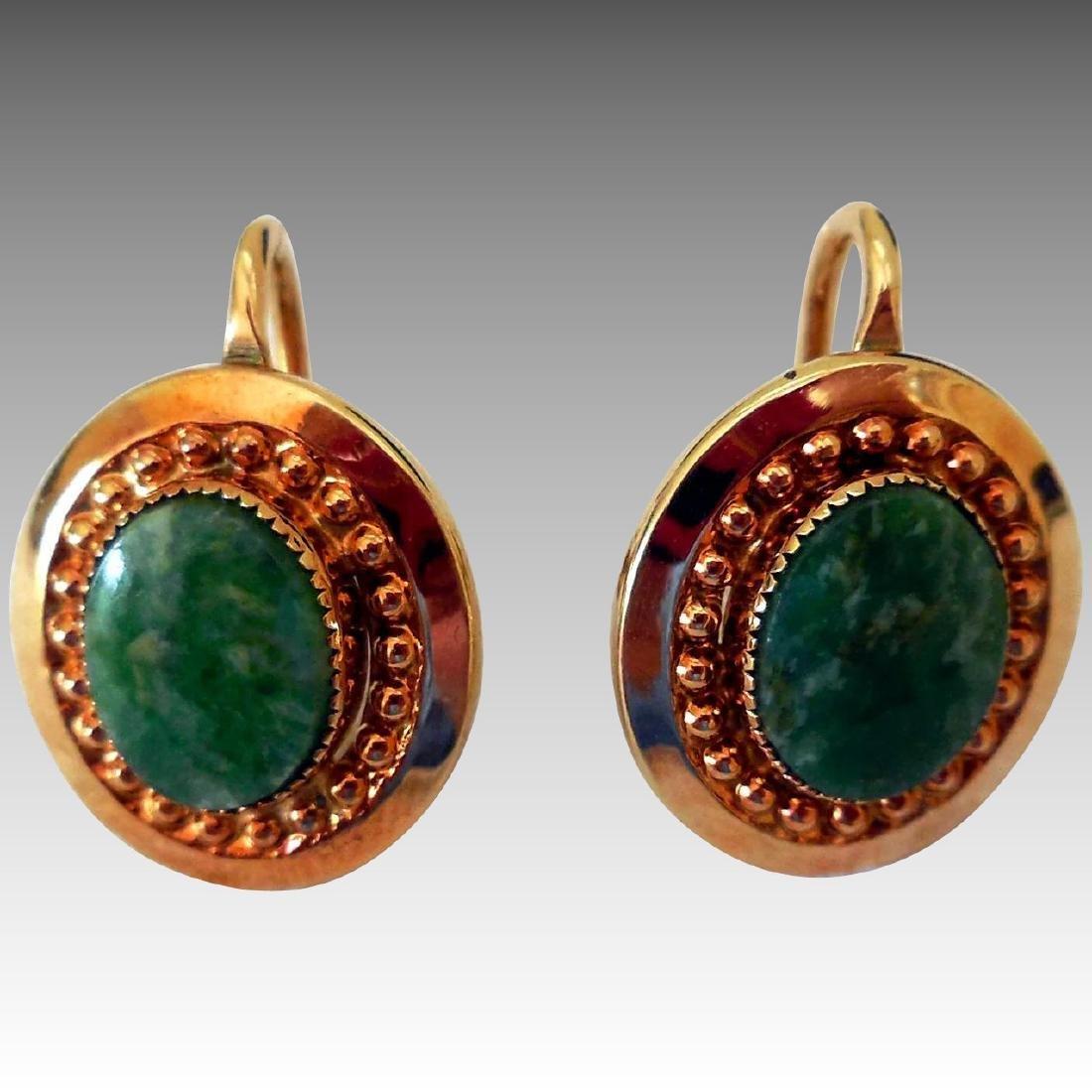 Vintage Jade, Gold-Filled Earrings, 1950s-60s