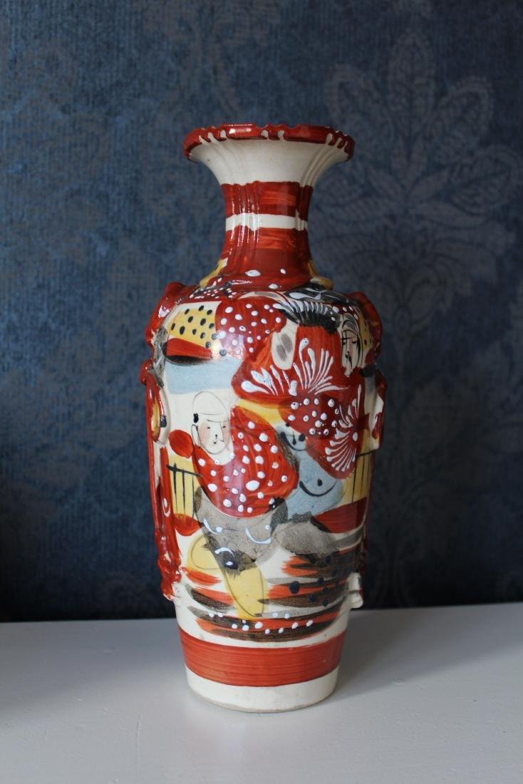 Japanese Satsuma Ceramic Vase, 1930s