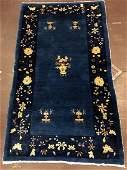 Antique Chinese Rug 5.8x3.9