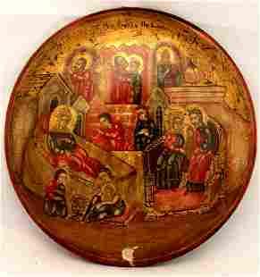 Nativity of Mary