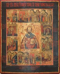 Saint Nicholas in Vita
