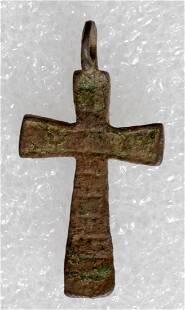Russian metal cross