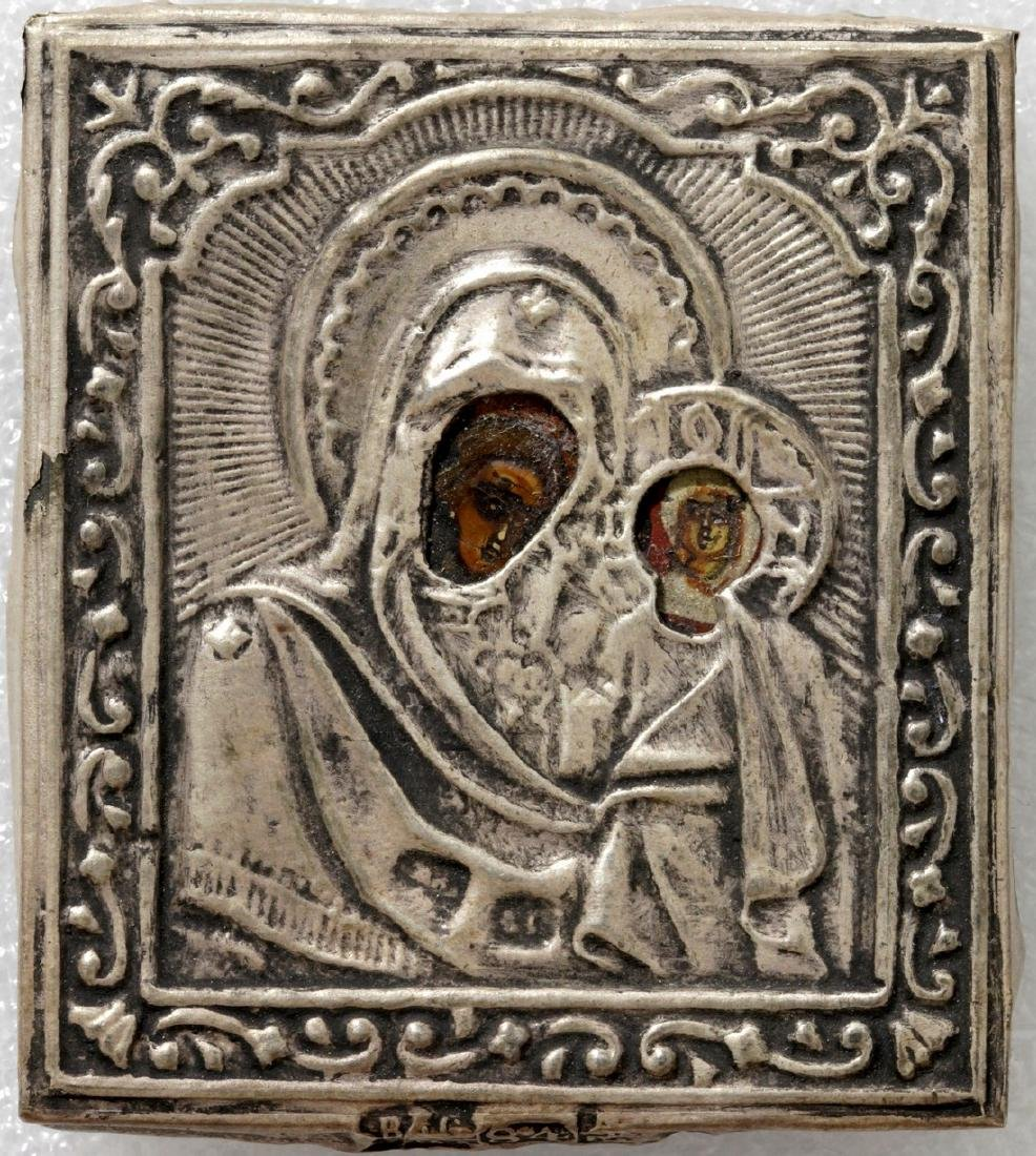 Our Lady Hodegetria of Kazan in silver oklad
