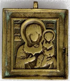 Our Lady of Smolenk Smolenskaya