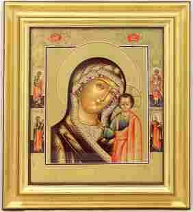 Our Lady Hodegetria of Kasan