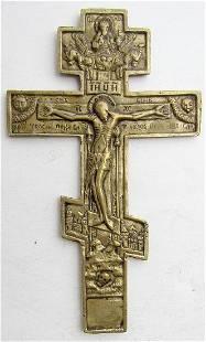 ANTIQUE 19th CENTURY RUSSIAN BRONZE CROSS icon w