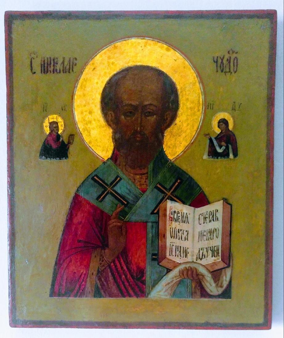 St.Nicholas the Wonderworker.