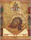 Saint John Baptist Forerunner  Head