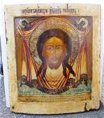 18th CENTURY VERY LARGE ANTIQUE RUSSIAN ICON OF JESUS