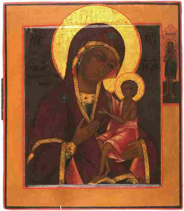 Our Lady PELAGONIA (ELEUSA)