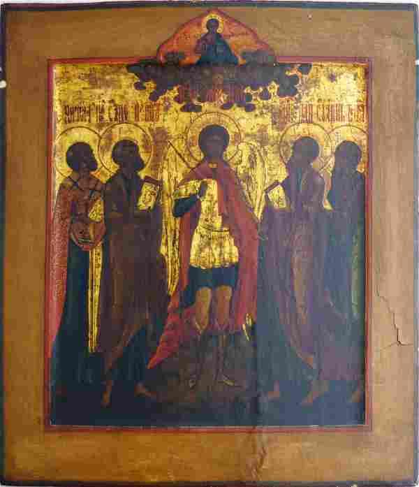 Saint Archangel Michael with Saints