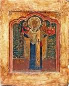 Saint Nicholas of Mozhajsk
