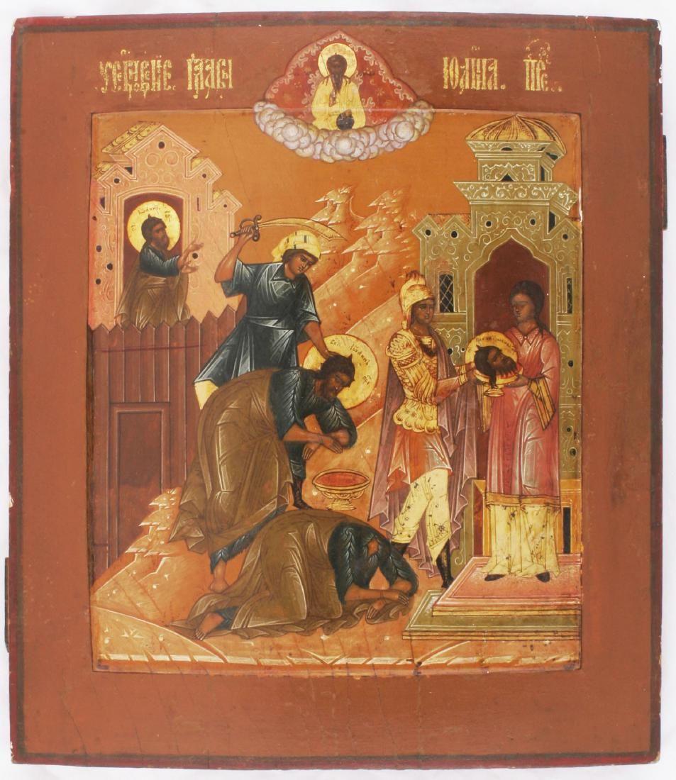 Beheading of Saint John the Forerunner