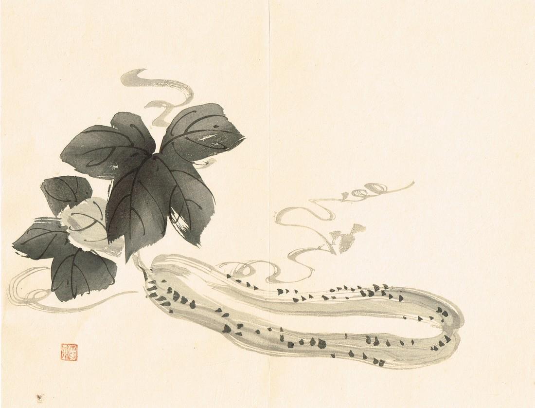 Imao Keinen Woodblock Album Sheet of a Plant