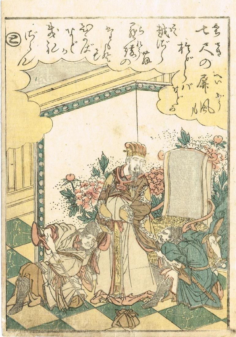 Katsukawa Shunsho Woodblock Inside a Chinese Court