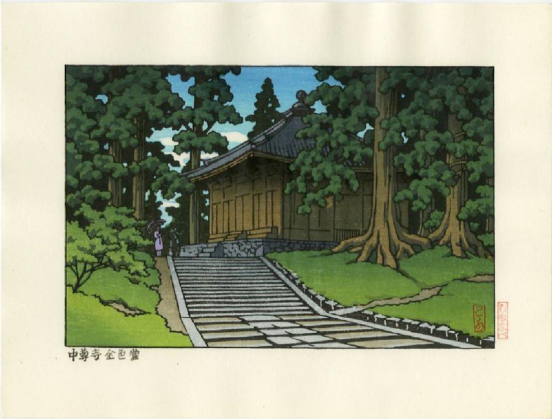 Kawase Hasui Woodblock Chusonji Temple