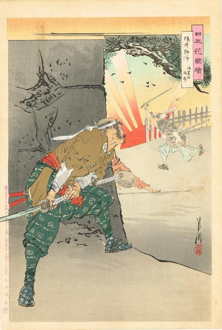 Ogata Gekko Woodblock Fighting in a Castle Compound
