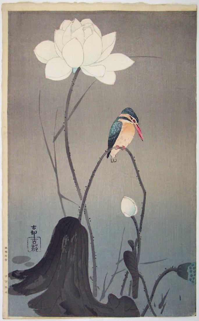 Ohara Koson Woodblock Kingfisher With Lotus Flower