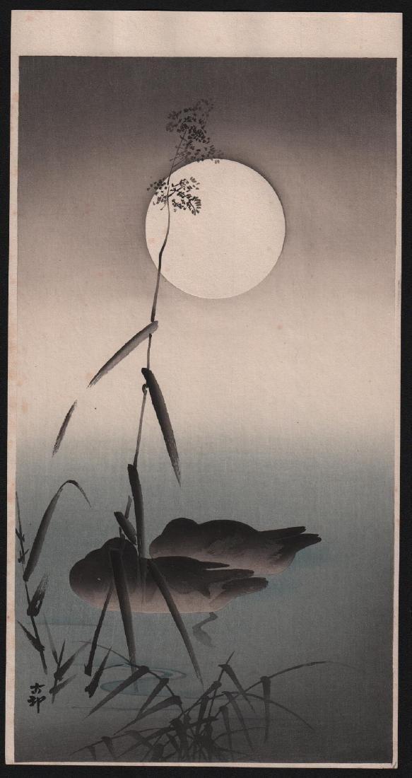 Ohara Koson Woodblock Sleeping Ducks Before Full Moon