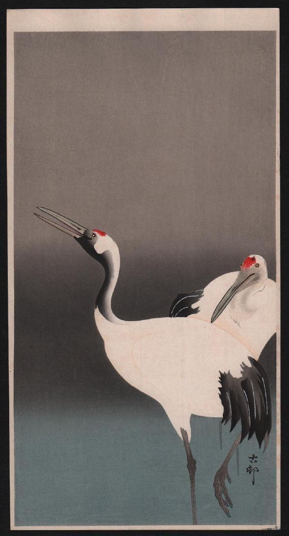Ohara Koson Woodblock Two Cranes