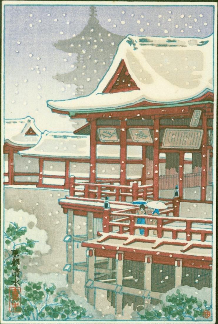 Tsuchiya Koitsu First Edition Woodblock Kyoto Kiyomizu
