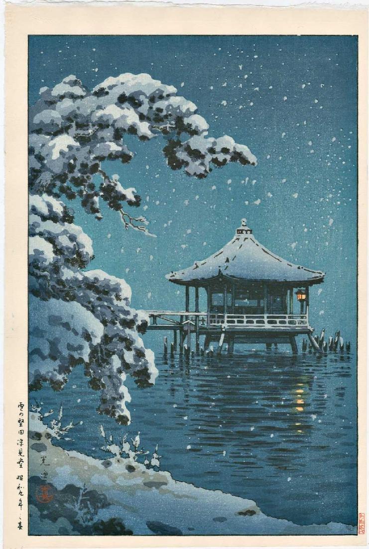 Tsuchiya Koitsu Woodblock Snow at Ukimido, Katada