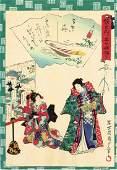 Utagawa Kunisada II Woodblock Boat Upon Water Ukifune