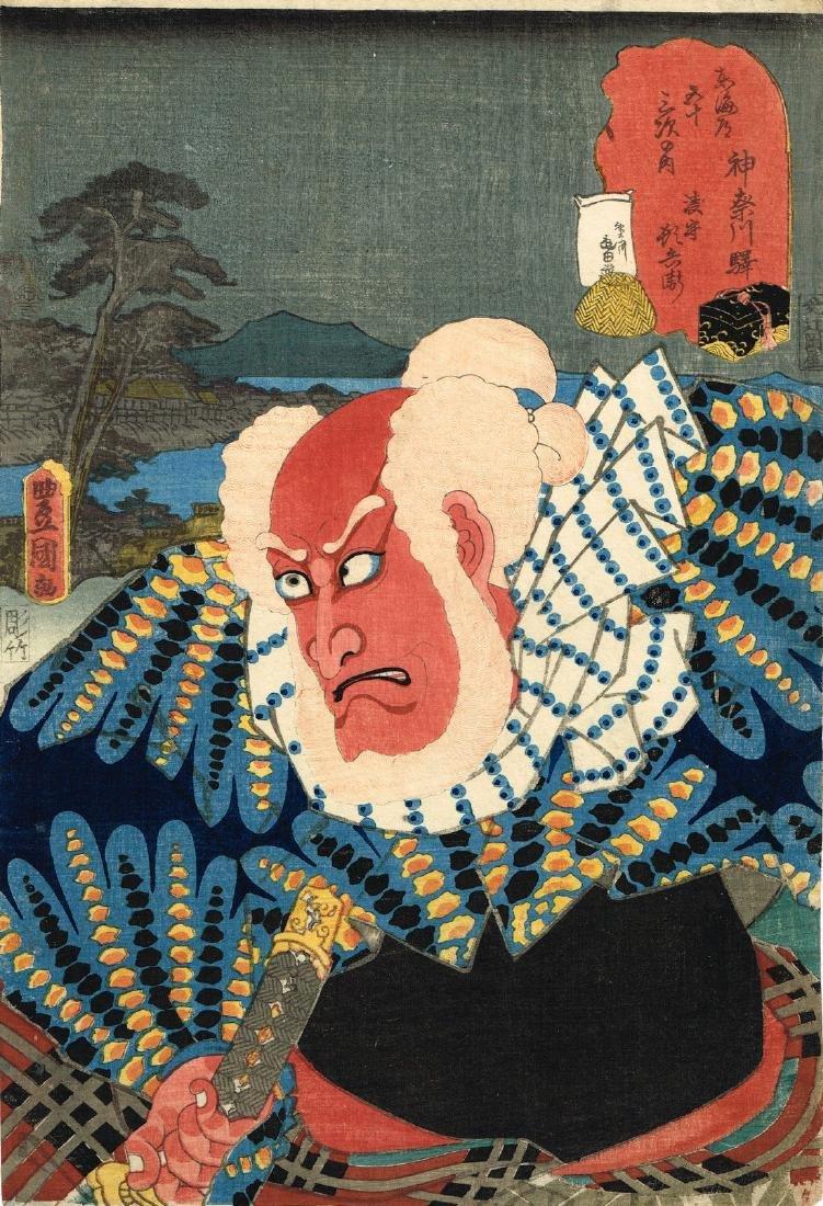 Utagawa Kunisada Woodblock Ichikawa Ebizo V Ferryman