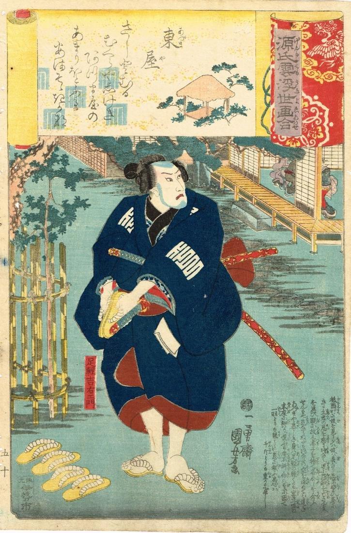 Utagawa Kuniyoshi Woodblock Kichiemon & Pair of Sandals
