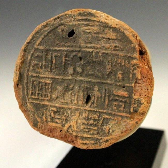 Egyptian Funerary Cone for Monument