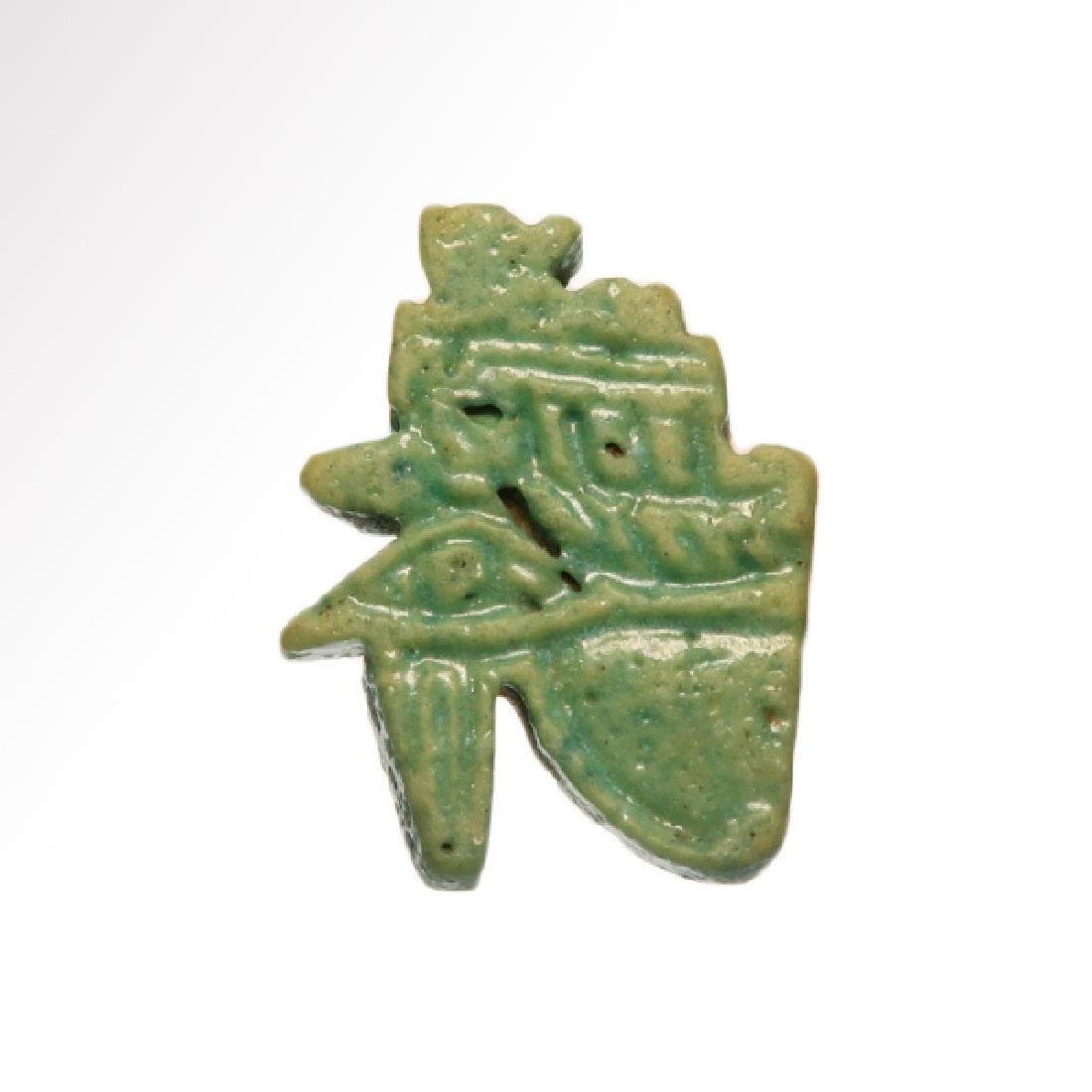 Egyptian Faience Eye Amulet With Seated Lion, C. 350 BC - 2