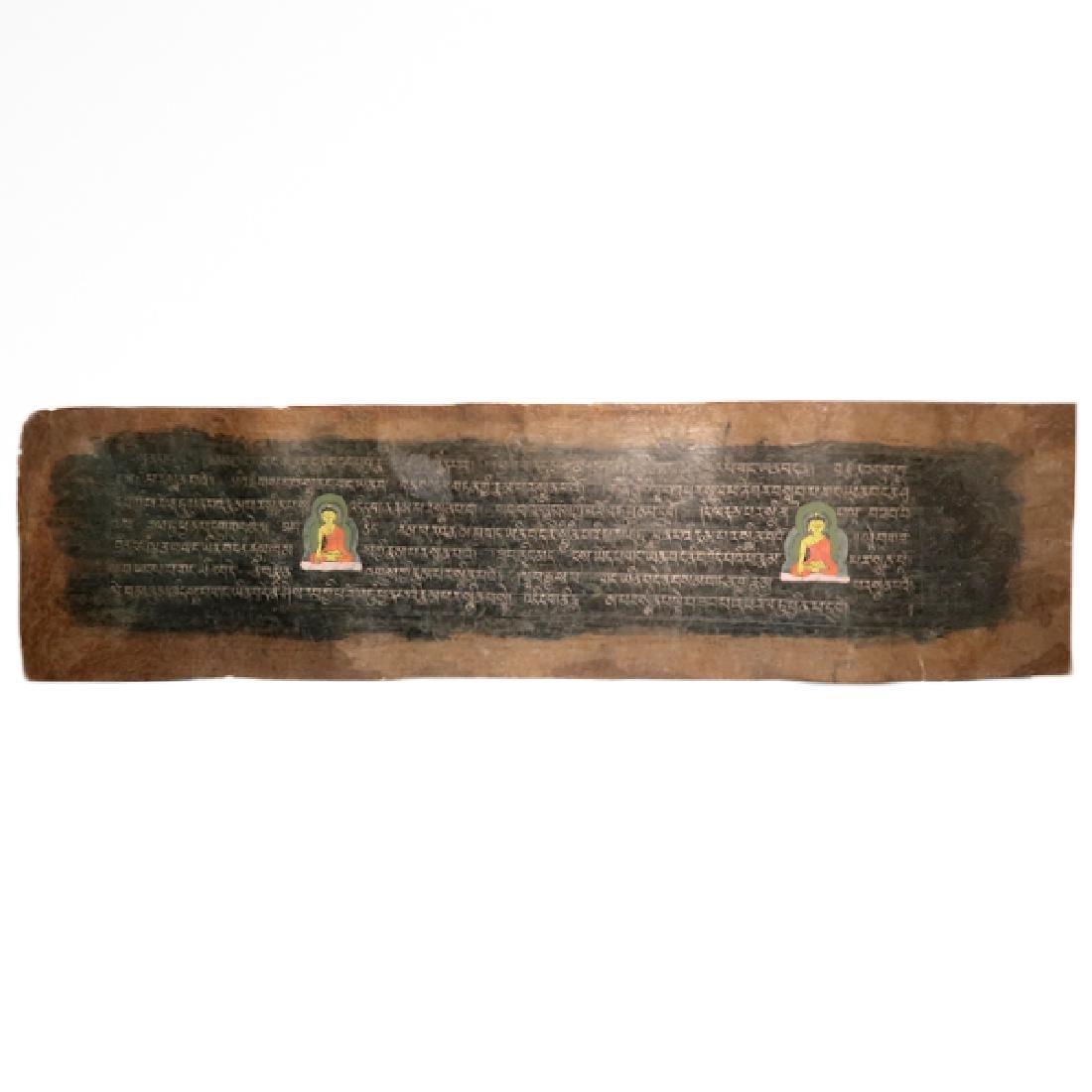 Tibetan Sutra Manuscript, C. 17th Century AD