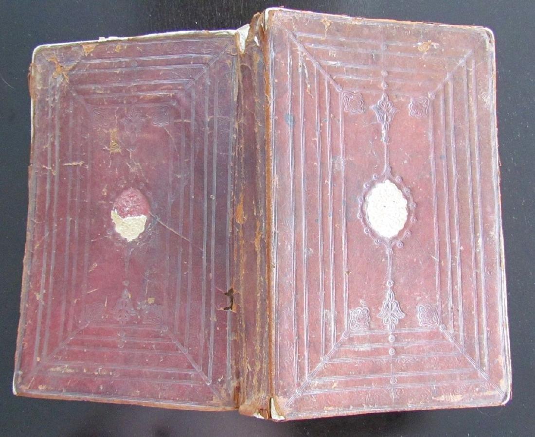 Koran Manuscript Antique 18th Century Large Size Folio