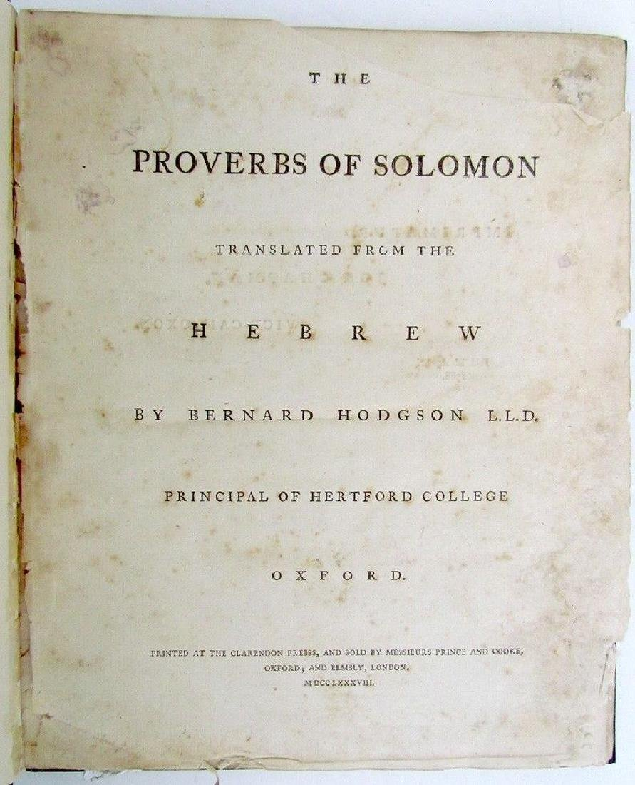 1788 the Proverbs of Solomon Book Translated Hebrew