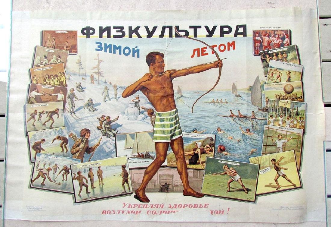 1925 Russian Soviet Sport Propaganda Poster