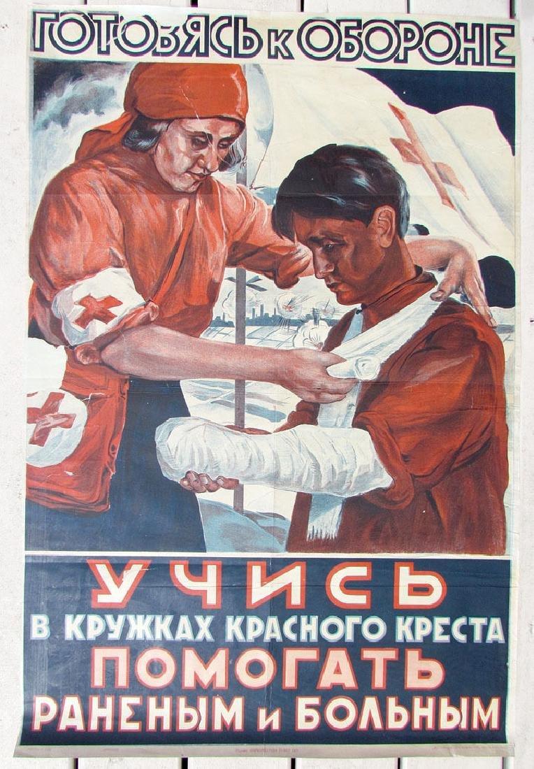 1927 Russian Soviet Red Cross Medical Propaganda Poster
