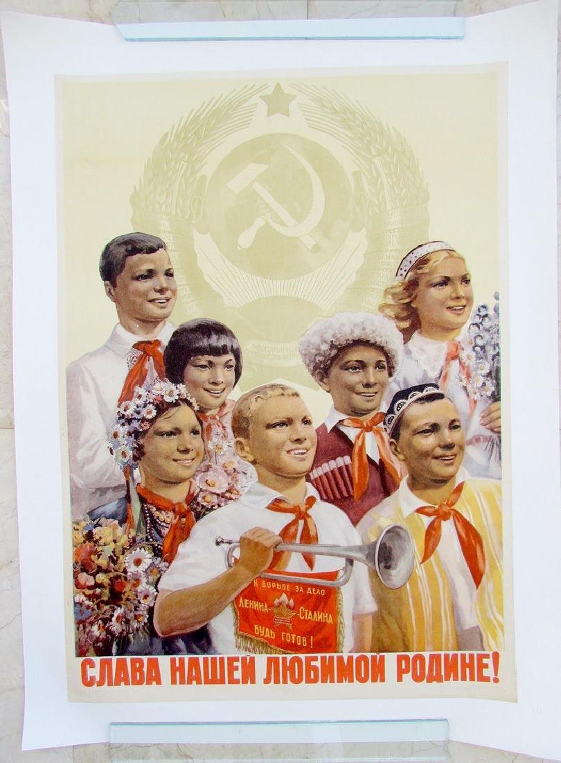 Russian 1950 Children Friendship Propaganda Poster