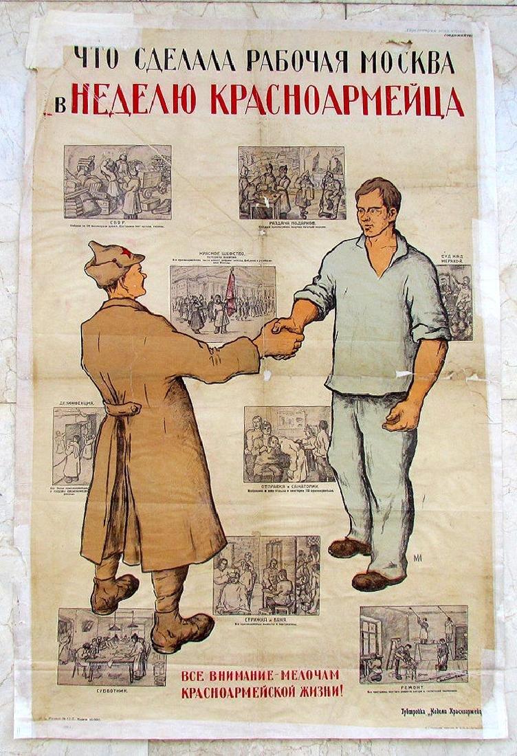 1922 Russian Soviet Civil Military Propaganda Poster