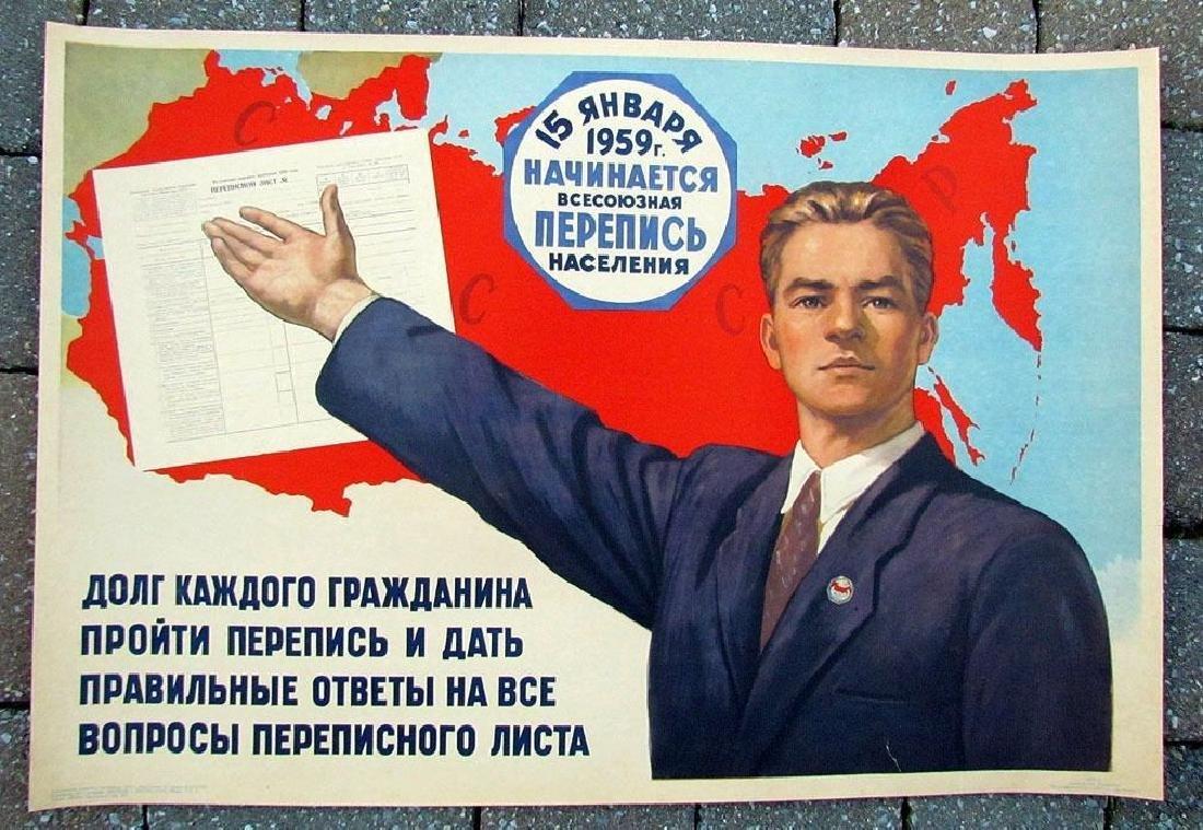 1959 Vintage Russian Soviet Census Propaganda Poster