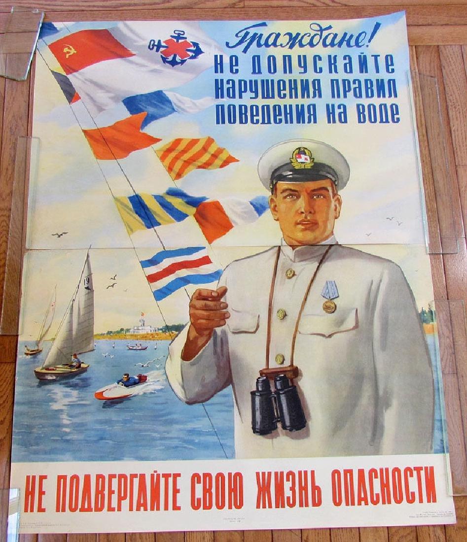 1960 Russian Soviet Water Safety Propaganda Poster