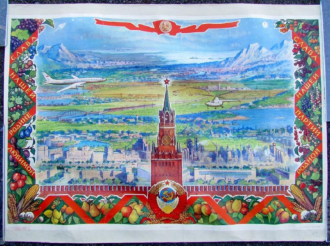 1961 Russian Soviet Communist Party Propaganda Poster