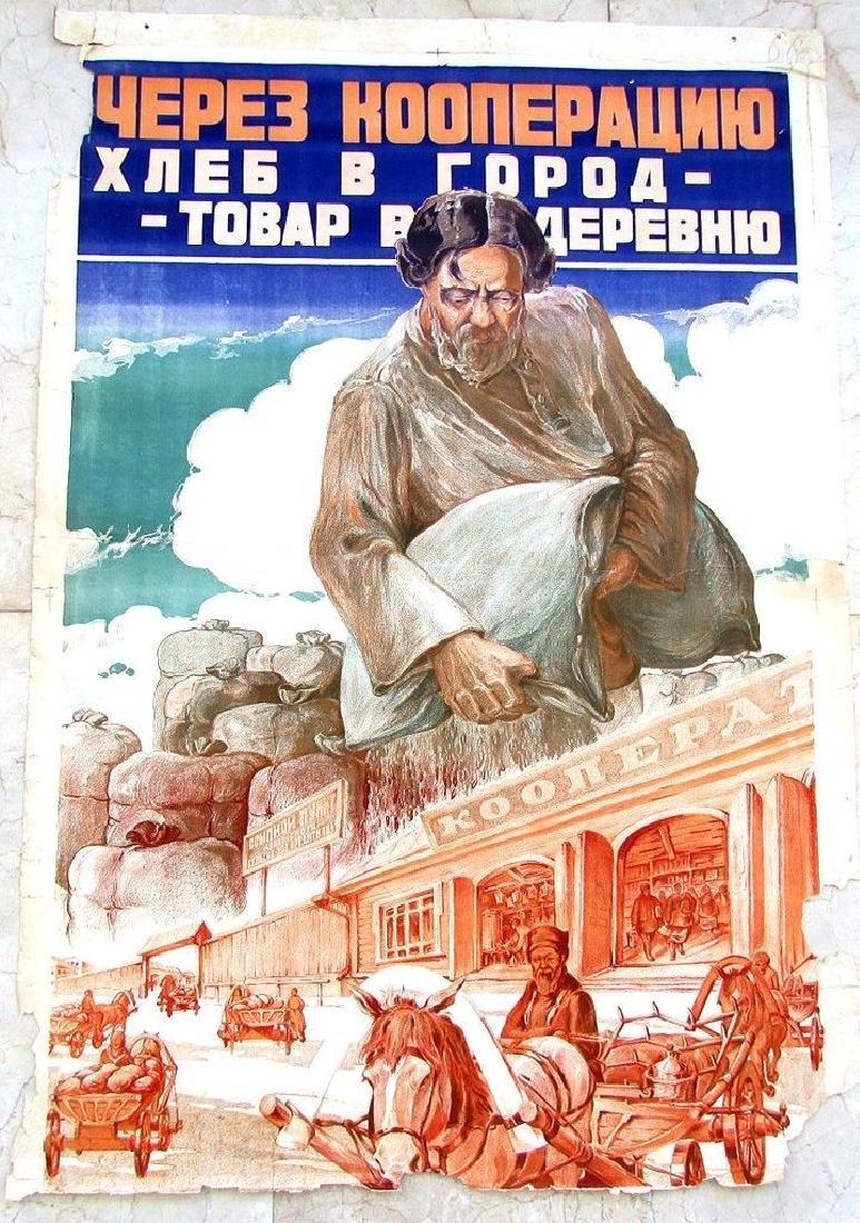 Russian Soviet 1920s Cooperation Propaganda Poster