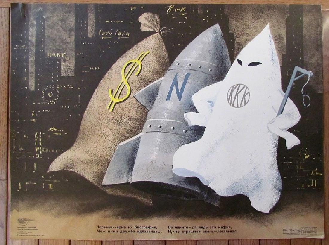 1980 Russian Soviet Anti American Propaganda Poster