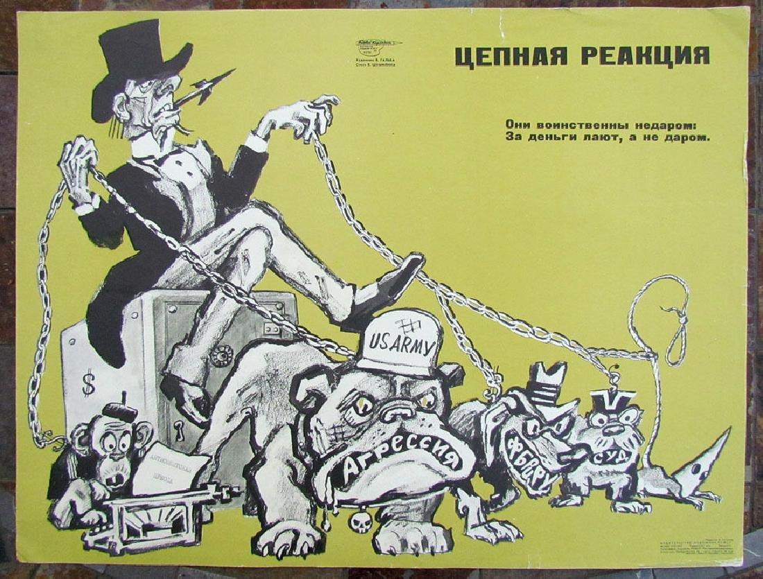 1972 Russian Soviet Anti American Propaganda Poster