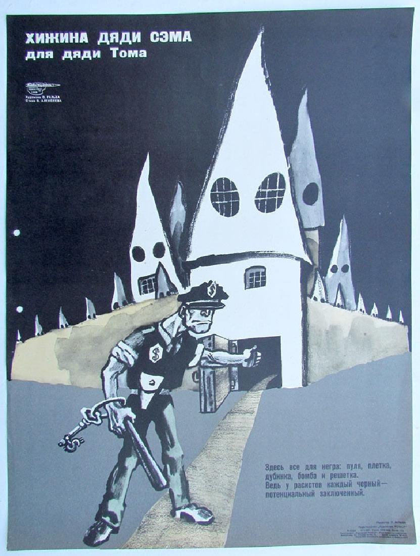 1967 Russian Anti-US & Racist Soviet Propaganda Poster