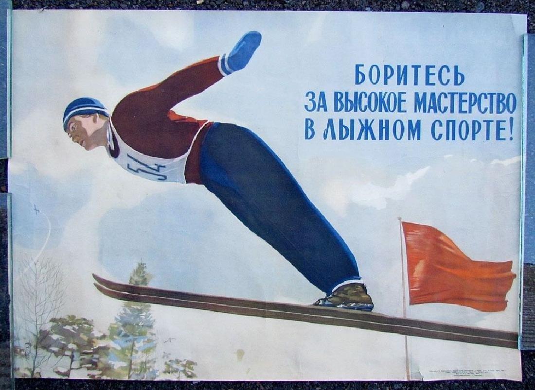 1954 Russian Soviet Sport Propaganda Poster - Skiing