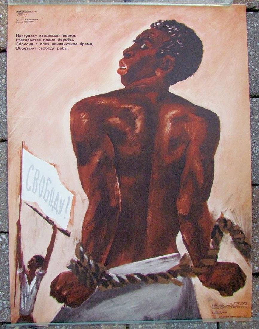 1980 Russian Soviet African Freedom Propaganda Poster