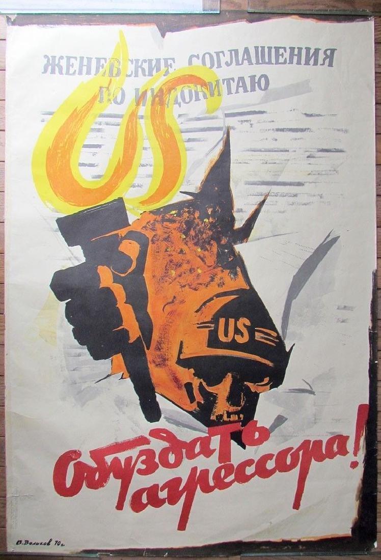 1970 Russian Cold War Era Anti- US & China War Poster